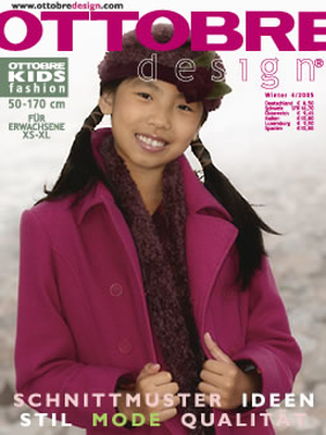 anderssprachige Zeitschrift Ottobre design 04/2005 Kids Winter
