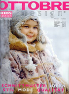 foreign Magazine Ottobre design 04/2003 Kids