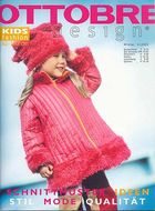 foreign Magazine Ottobre design 04/2002 Kids