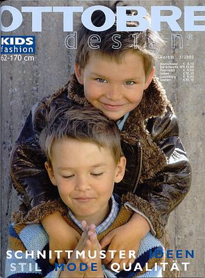 foreign Magazine Ottobre design 03/2003 Kids