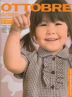 foreign Magazine Ottobre Design 01/2010 kids spring